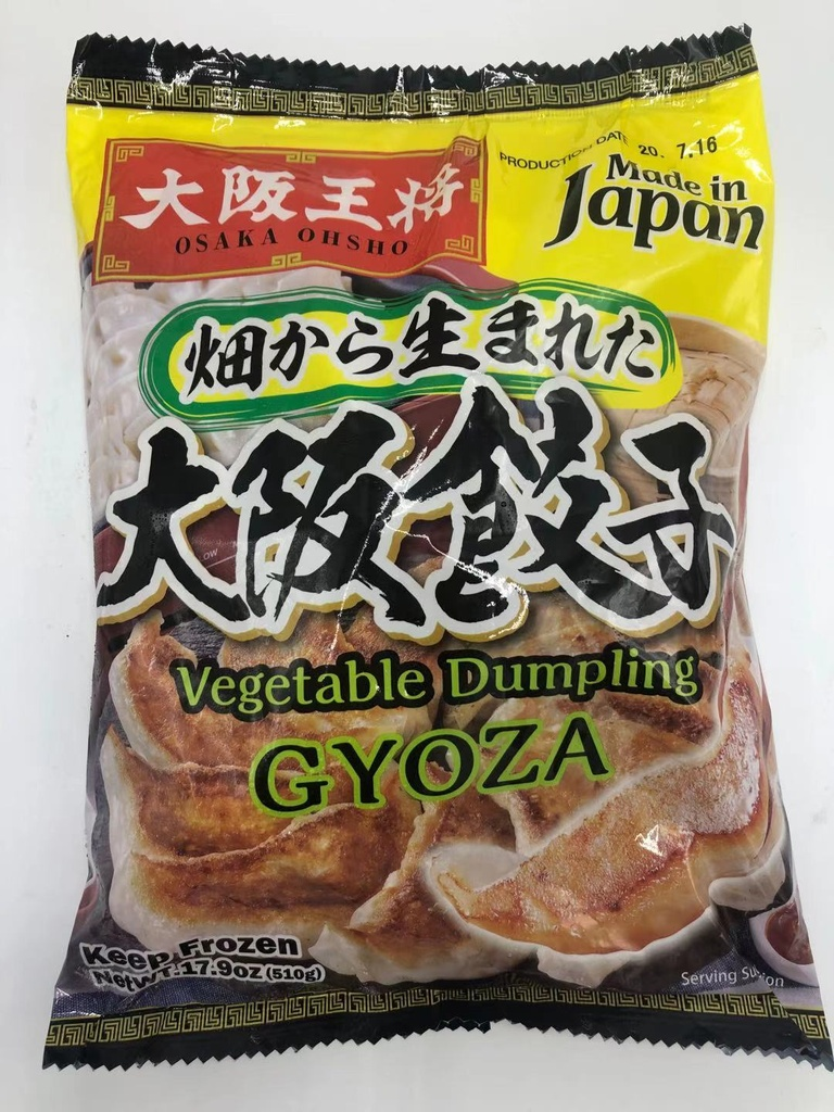 Osaka Ohsho Vegetable Gyoza  17.9Oz /Pack
